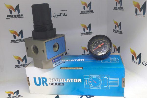 رگولاتور پنوماتیک شاکو مدل UR-02-03-04-06-08